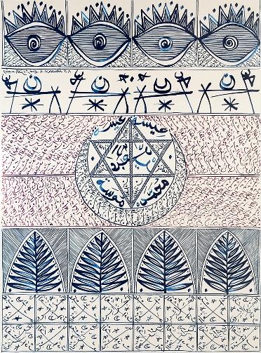 rachid lithograph