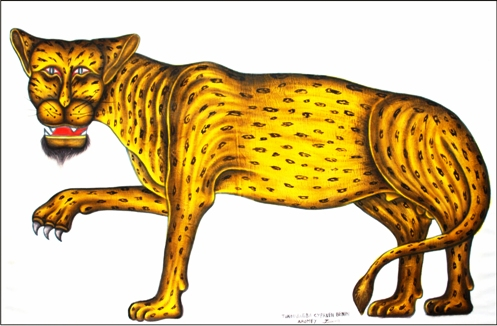 Tokoudagba leopard
