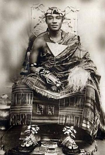 'Asantehene' Otumfuo Osei Agyeman Prempeh II