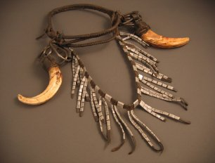 Old African Jewellery 18